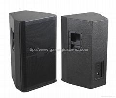 speaker box SRX715