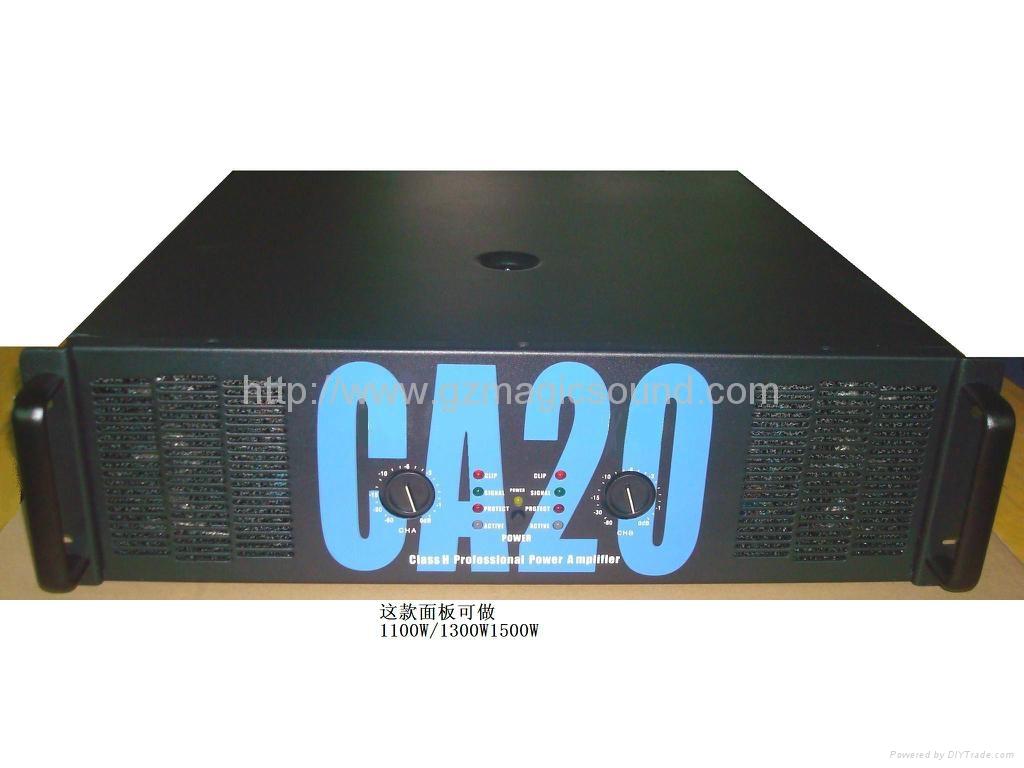 professional audio power amplifier ca20 u sound china manufacturer other electrical. Black Bedroom Furniture Sets. Home Design Ideas
