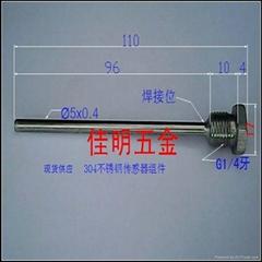 傳感器外殼