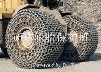 23.5-25矿车轮胎保护链