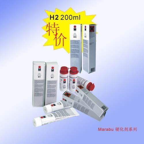 瑪萊寶GL073系列油墨 2