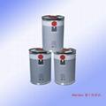 玛莱宝GL073系列油墨 3