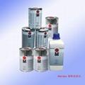 瑪萊寶GL073系列油墨 3