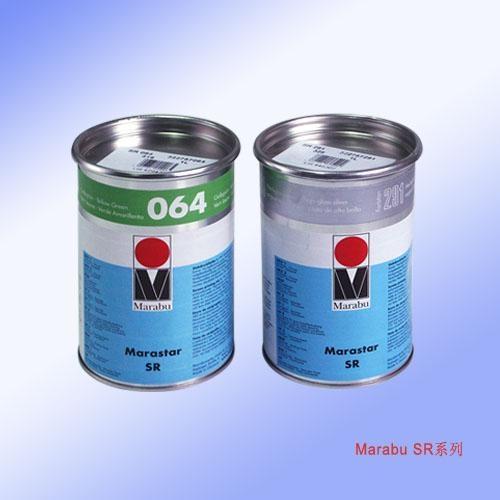 玛莱宝SR系列油墨 1