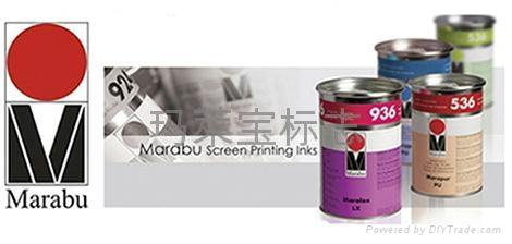 MGL188触摸屏专用丝印油墨 2