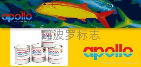 阿波罗C系列玻璃陶瓷油墨 2