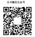 瑪萊寶GL073系列油墨 4