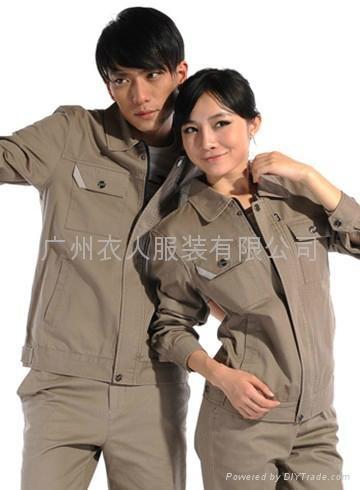 广州工衣 1