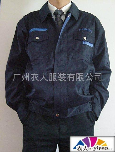 广州工衣 4