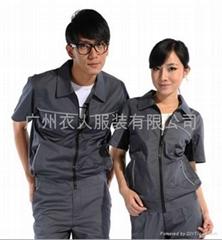 广州工作服