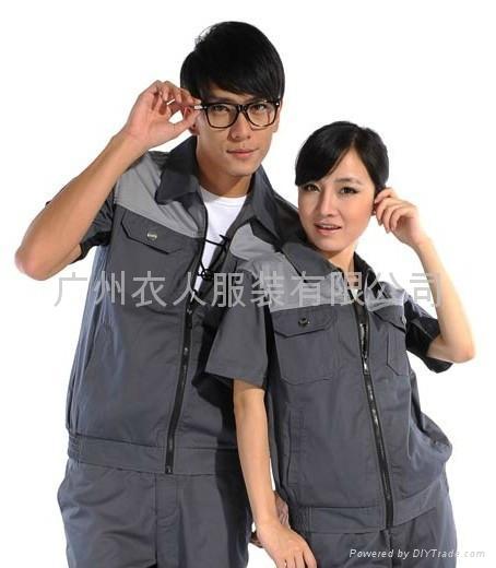 广州工作服 3