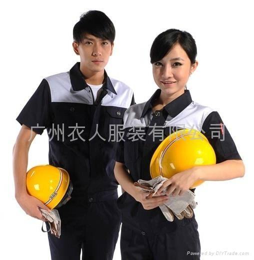 广州工作服 4