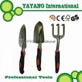 Aluminum garden tools set