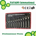 12pcs Ratchet Wrench set wholesale