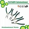 Professional Circlip Plier set