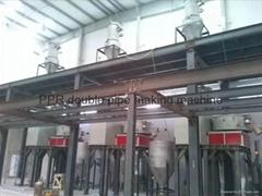Plastic Powder PVC Dosing Mixing System