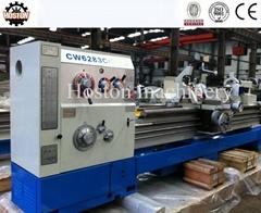 Hoston Brand CY series CY6263 Lathe machine