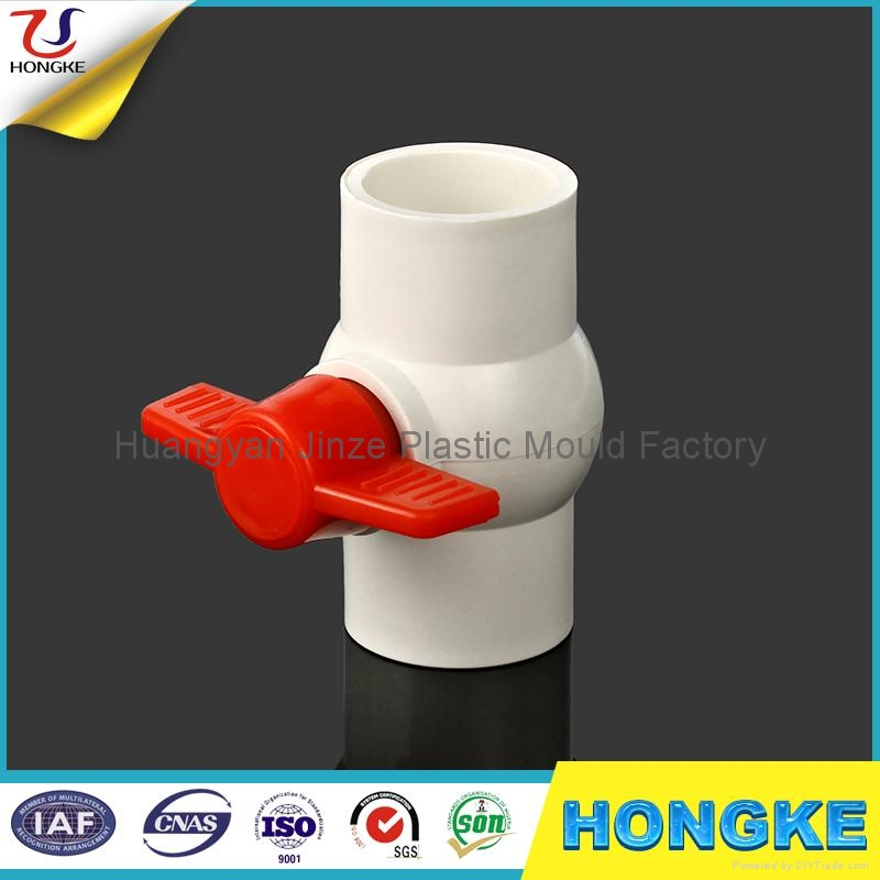 India Ivory UPVC Socket Ball Valve 1
