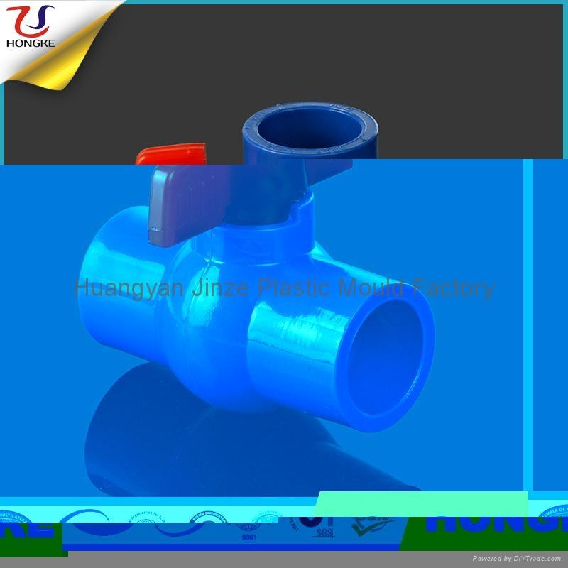 东南亚PVC蓝色球阀 2