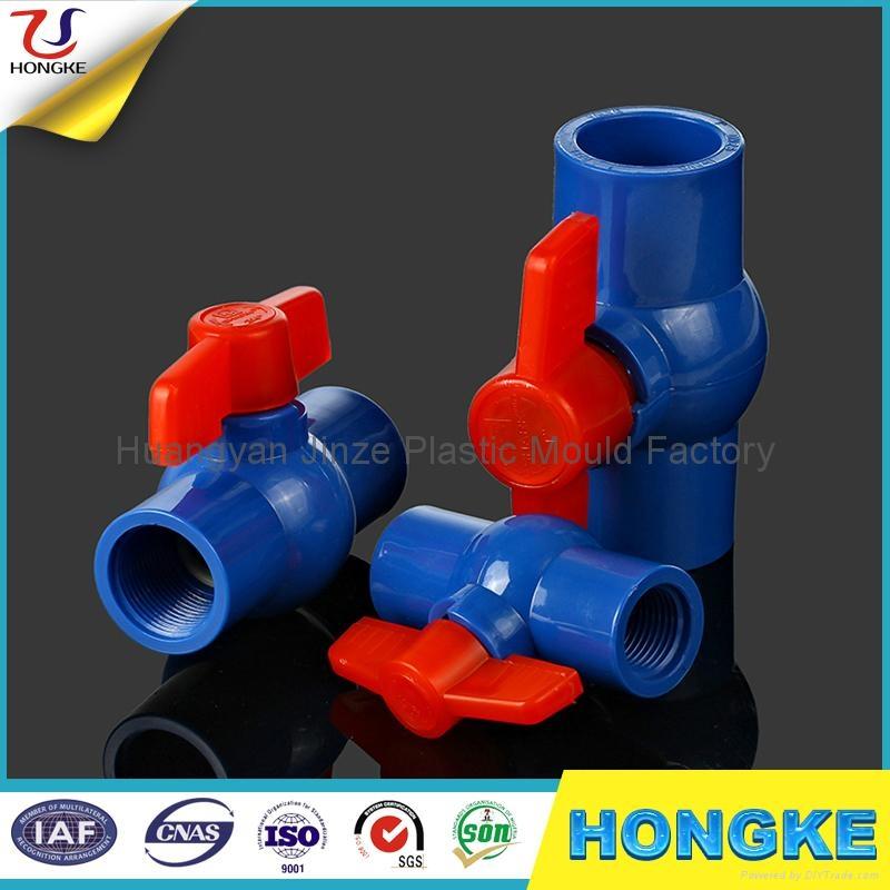 东南亚PVC蓝色球阀 3