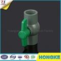 印尼PVC插口球閥