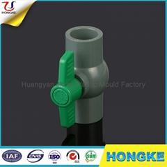 印尼PVC插口球阀