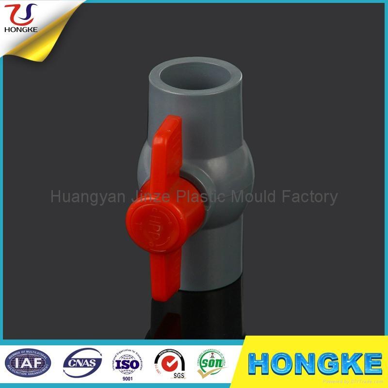 印尼PVC插口球閥 2