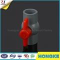 印尼PVC插口球阀 2