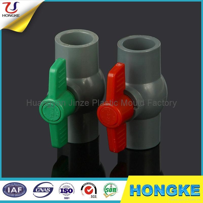印尼PVC插口球閥 3
