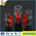 "1/2""-1"" Indonesia PVC Socket Ball Valve"