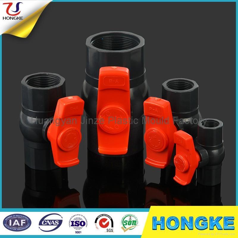 PVC螺纹球阀 2