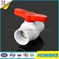 New Butterfly Handle PVC Compact Ball Valve