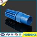 Blue Plastic PVC Spring Foot Valve