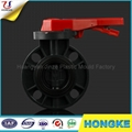 Plastic PVC Wafer Pipe Butterfly Valve
