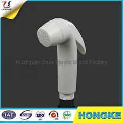 Plastic ABS Shattaf Shower Sprayer