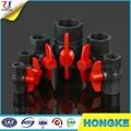 塑料PVC八角球阀 5