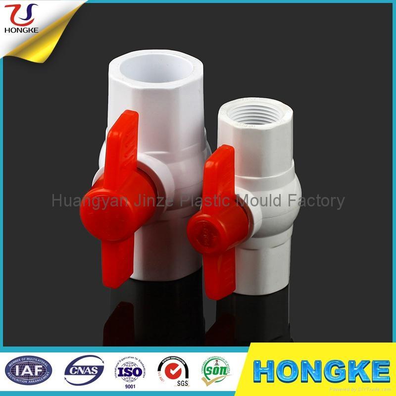 Plastic octagonal pvc pipe ball valve jz homeker
