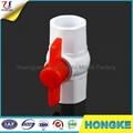 Plastic Octagonal PVC Pipe Ball Va  e