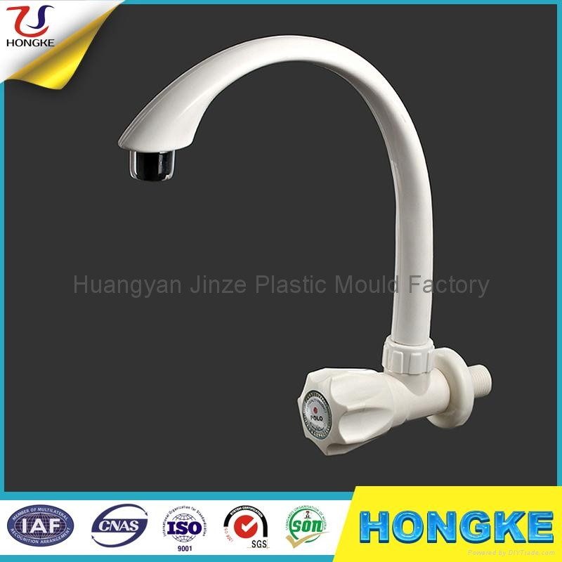 India Abs Wall Mount Sink Cock Faucet Jz10 033 Homeker China Manufacturer Household Plastic Products Home Supplies Products