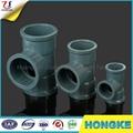 PVC管件 2