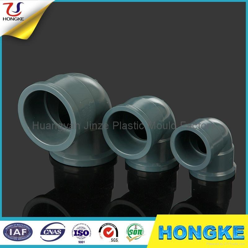 PVC管件 3