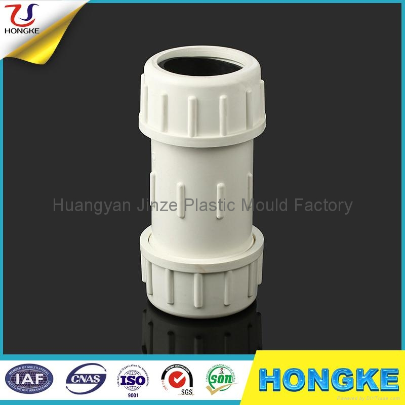 Pvc compression coupling pipe fittings jz homeker