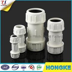 ANSI Standard PVC Quick Coupling