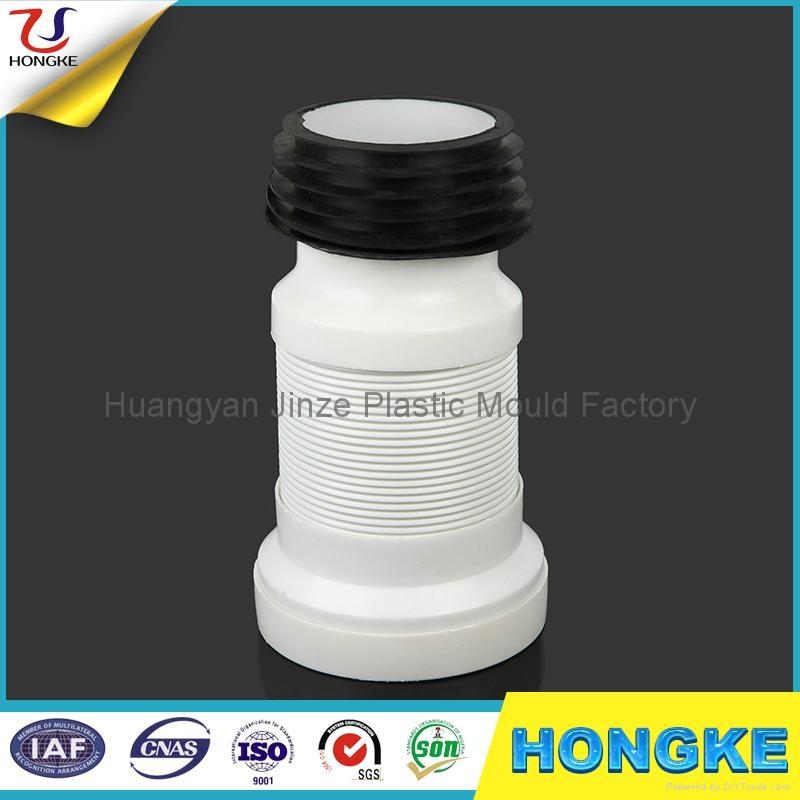 PVC馬桶排污管 1