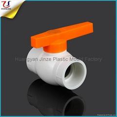 新款帶觔PVC球閥