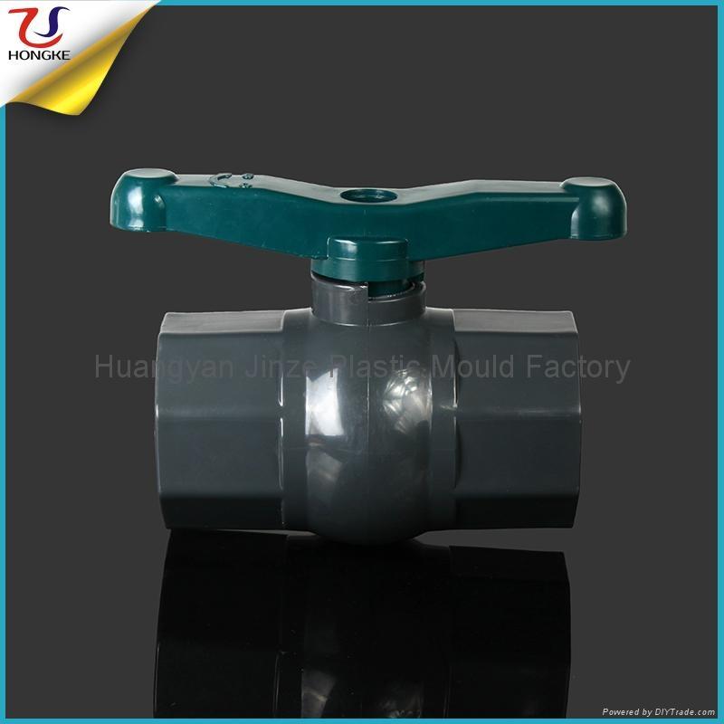 塑料PVC八角球阀 1