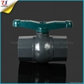 New Butterfly Handle PVC Octagonal Ball Valve