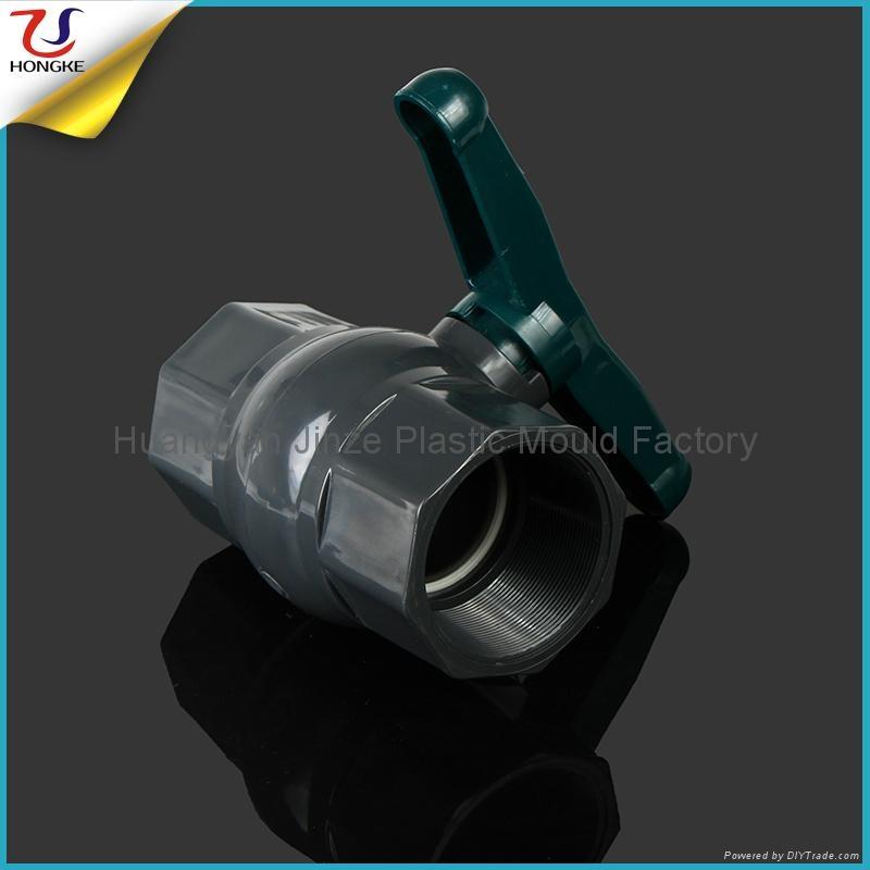 塑料PVC八角球阀 4