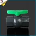 塑料PVC八角球阀