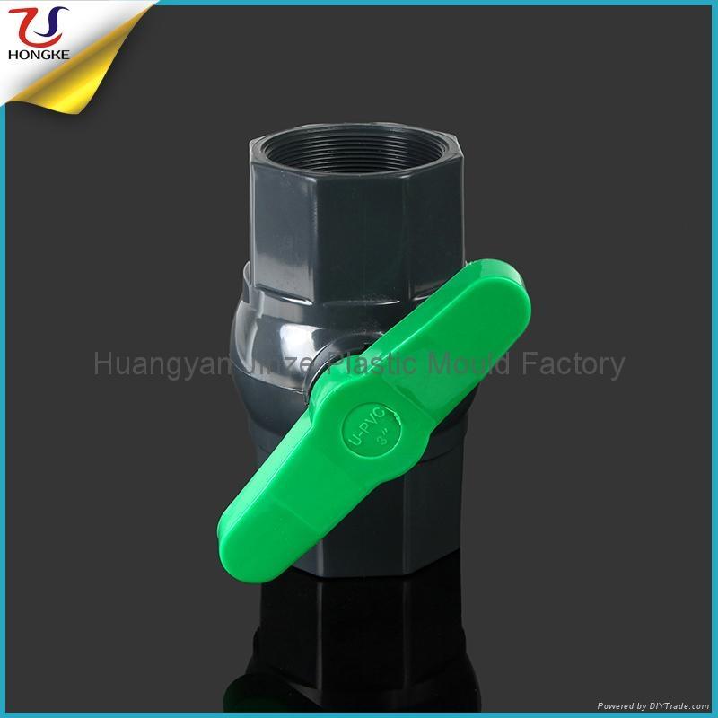 塑料PVC八角球阀 3
